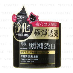 My Scheming - Blackhead Removal Deep Cleansing Mask