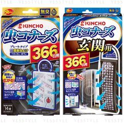 KINCHO - Mushikonazu Insect Repellent Plate Type 366 Days Unscented - 2 Types