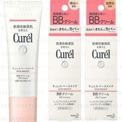 Kao - Curel BB Cream SPF 28 PA++ 35g - 2 Types