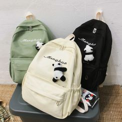 Novila - Panda Brooch Letter Embroidered Canvas Backpack