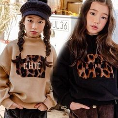 Cynanne - Kids High Neck Lettering Leopard Print Top