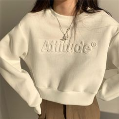 monroll - Lettering Cropped Sweatshirt