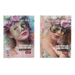 no:hj - Skin Traveller Eye Mask For Spot Set - 2 Types