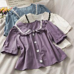 Lemongrass - Lace-Trim Ruffled Crop Shirt