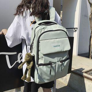 Mulgam - Lettering Nylon Backpack