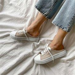 MONOBARBI - Cap-Toe Canvas Slide Sneakers