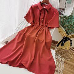 Miss Puff - Short-Sleeve A-Line Chiffon Shirtdress