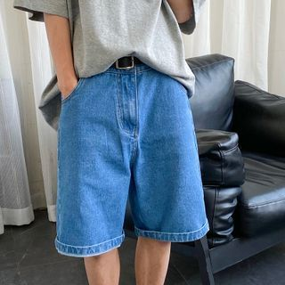 Freehop - Denim Wide-Leg Shorts
