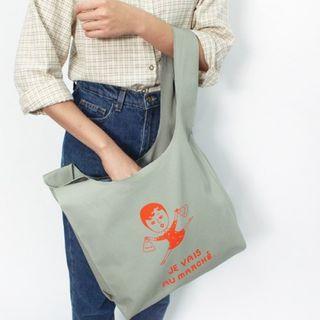 iswas - 'Aurore' Series Shoulder Bag - (L)