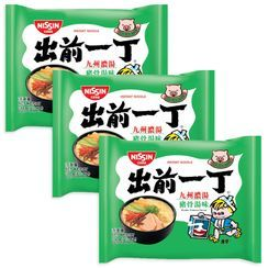Nissin - Demae Iccho Tonkotsu Series Kyushu Tonkotsu Flavour (3 packs)