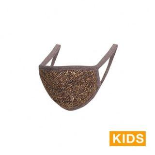 iswas - 'Nordic Island' Series Organic Herringbone Kids Mask
