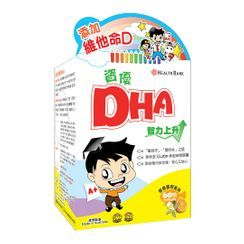 Health Bank - Talented DHA