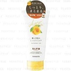 柳屋本店 - Apricot Kernel Oil Hair & Hand Milk