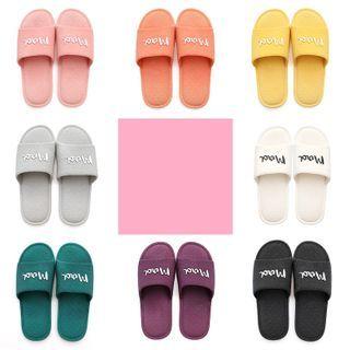 Ishanti - Home Slippers (Various Designs)