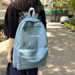 Mulgam - Lettering Backpack