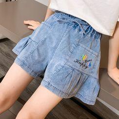 Pegasus - Kids Lettering Denim Wide-Leg Shorts