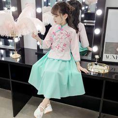 PAM - 小童套装: 长袖绣花旗袍上衣 + A字裙