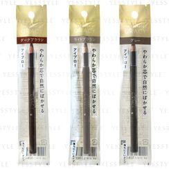 Shiseido - Integrate Gracy Eyebrow Pencil Soft - 3 Types