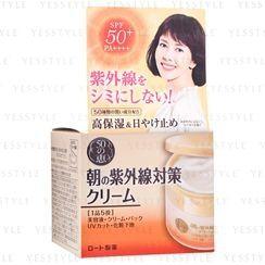 Rohto Mentholatum - 50 Megumi Anti-UV Cream SPF 50+ PA++++