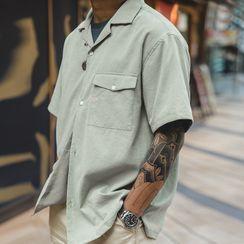 Maden - Plain Pocket-Front Short-Sleeve Shirt