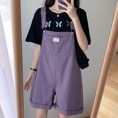 Moon City - Plain Jumper Shorts