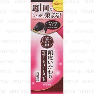 Rohto Mentholatum - 50 Megumi Color Treatment 150g