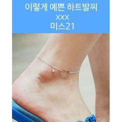 Miss21 Korea - Heart-Chain Chain Anklet