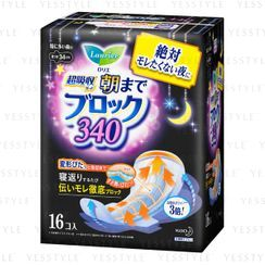 花王 - Laurier Super Absorption Guard Feminine Pads 34cm
