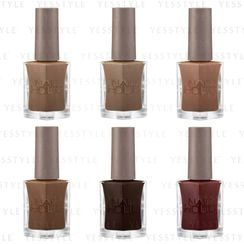 Kose - Nail Holic 24_7 Limited Color Urban Nude 10ml - 6 Types