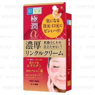 Rohto Mentholatum - Hada Labo Gokujyun Alpha Special Wrinkle Cream