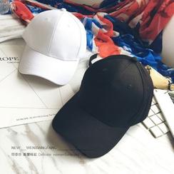 FROME - Baseball Cap