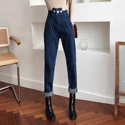 Itrustar - Crop Harem Jeans