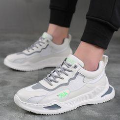 Kayne H - Lace Up Platform Sneakers