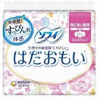 Unicharm - Sofy Daytime Wing Feminine Pads 23cm