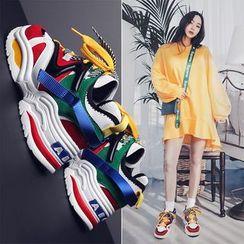 Lazi Boi - Athletic Sneakers