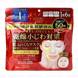 Kose - Clear Turn Hada Fukkura Moisture Mask