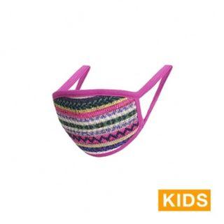 iswas - Nordic Island 系列有機製造圖案小童口罩