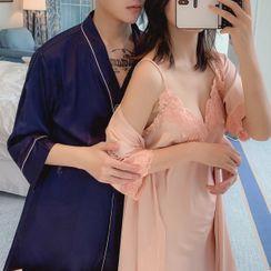 Almilo - Couple Matching Pajama Set