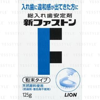 LION - Faston Stabilizing Agents For Full Dentures