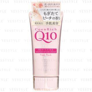 Kose - CoenRich Q10 Whitening Hand Cream Fresh Peach