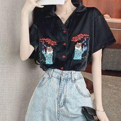 Chubchubs - 刺繡短袖襯衫