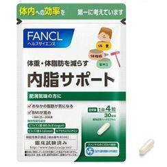 Fancl Health & Supplement - Visceral Fat Fighter (Capsule)