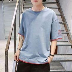 Andrei - Short-Sleeve Lettering T-Shirt