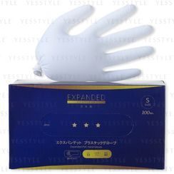 Expanded - Clear PVC Hand Gloves 50 pairs