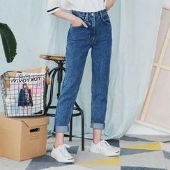 YARU - High Waist Straight Cut Jeans