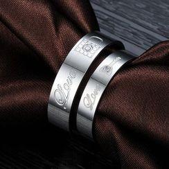 Tenri - Couple Matching Stainless Steel Rhinestone Key & Lock Ring