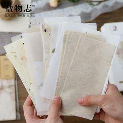 Nina's House - Diary Background Decoration Paper