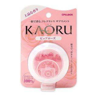 Pillbox - Gélules parfum rose élégant KAORU