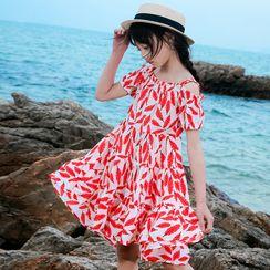 Youtale - Kids Short-Sleeve Cold Shoulder Midi A-Line Dress