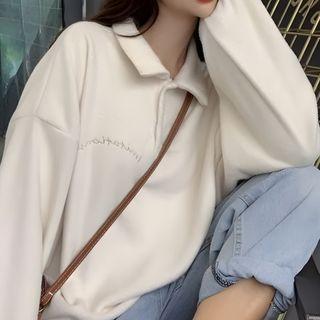 Dreamkura - Fleece Polo Sweatshirt